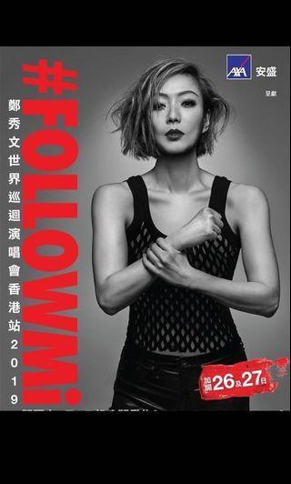 鄭秀文FOLLOWMI世界巡迴演唱會香港站2019