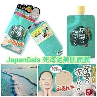 日本製🇯🇵 JapanGals 死海泥美肌面膜 100g