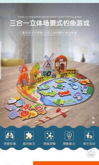 🚚 Magnetic Fishing Game with 3D Scenery (Farm design)