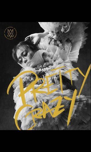 容祖兒Pretty Crazy演唱會2019