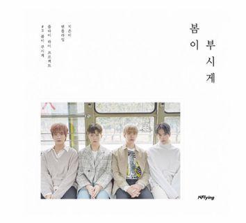 [PO] N.Flying Mini Album Vol. 5 - Spring Memories