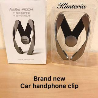 Brand new handphone car clip (adjustable)