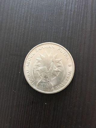 Old Coin 1957