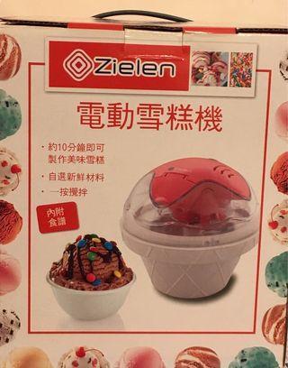 💢超值💢 Zielen 電動雪糕機 Electric Ice Cream Maker