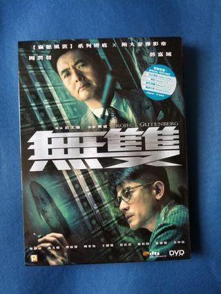 港產片 無雙 周潤發/郭富城 DVD
