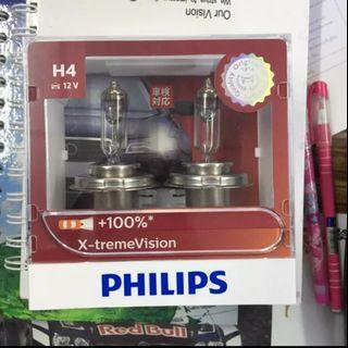 H4 Philips Xtreme Vision Bulb Authentic