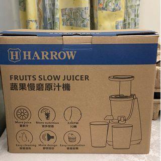 Harrow 蔬果慢磨原汁機 慢磨機 Fruits Slow Junicer
