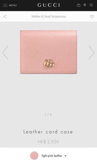 Gucci pink card case 錢包 銀包 散紙包