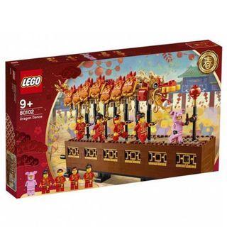 LEGO 80102 Dragon Dance 舞龍賀歲 新年限定