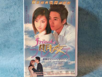 日韓劇集,朋友dvd