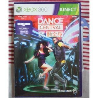 Dance Central 1 《 舞動全身 一 》 Kinect 體感 xbox360 xbox 360 game