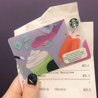 [$50/3張包郵]歡迎交換 Starbucks card 星巴克 卡 現金券 coupon vouncher city hong kong 香港 英國