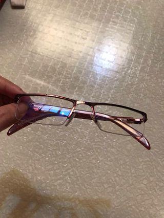 Pacific Blue Anti-Radiation Eyeglasses