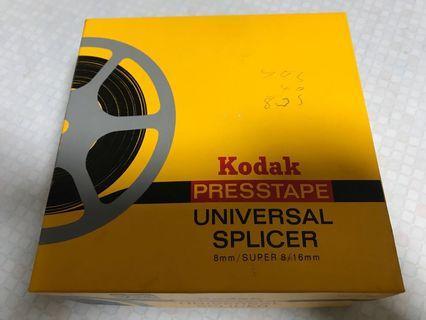 Kodak presstape universal splicer
