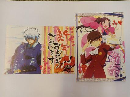 Anime collection card