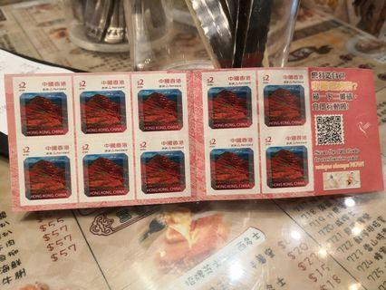 2蚊 郵票
