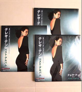 Latest Limited Ed Teresa Teng LP Japan vinyl