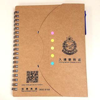 入境處筆記簿(連筆memo紙)