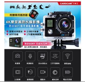 雙屏4k wifi體育運動相機專業運動相機
