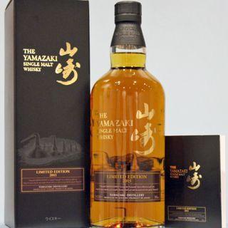 山崎 2015 limited edition 限量禮盒