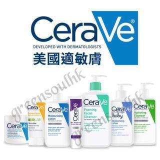 多款 CeraVe 美國適敏膚 絲若膚 潤膚產品系列 美國國家濕疹協會認可 合乾燥 敏感 濕疹 舒緩痕癢 Moisturizing Cream Lotion Cleanser Serum