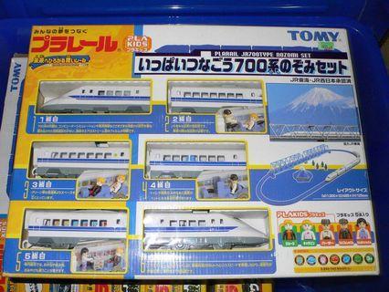 WTB: Shinkansen jr700 Fuji Set