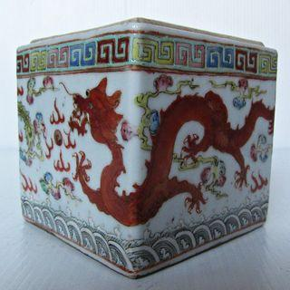 Fine Chinese Famille Rose Square Wine Warmer With Dragon & Phoenix Design.