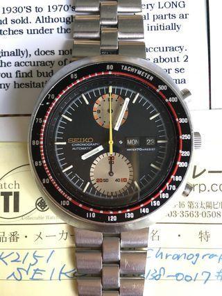 Vintage Seiko 6138 0017 UFO Yatchman Chronograph