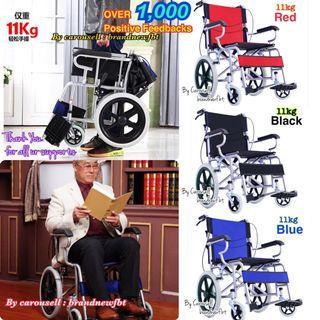 Wheelchair foldable lightweight