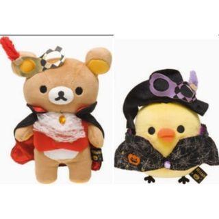 2014 萬聖節 Rilakkuma Halloween Party collection 鬆弛熊