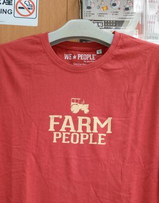 美牌 Pavilion Unisex Crew T-Shirt (100% Cotton)