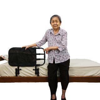 BNIB EZ Adjust Bed Rail