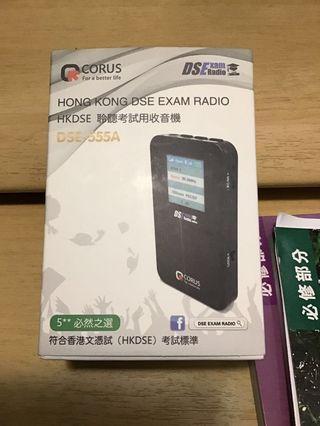 二手Dse 專用收音機 *包電池&耳機
