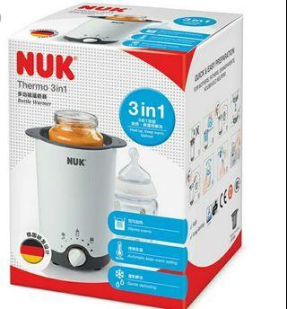 全新Nuk 3合1温奶器