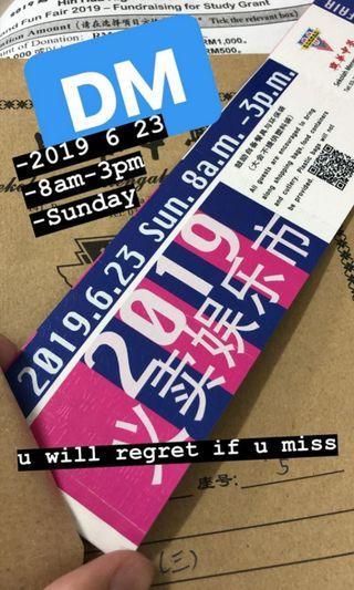 Food & Fun Fair tickets (Hin Hua High School)