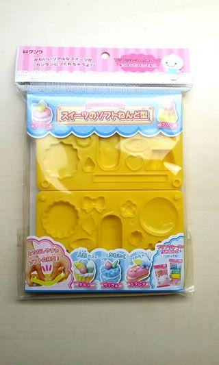 [LARGE DISCOUNT] Rare Authentic Japanese 3D Clay Flexible Mold, Polymer Clay Crafting