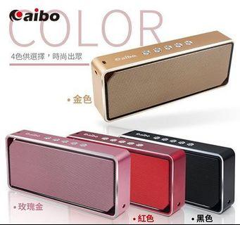 🚚 aibo 輕便型多功能 高質感鋁合金藍牙喇叭 時尚黑