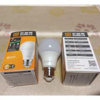 「新」 索耐德led灯泡 7w 暖白光源 E27大小螺口节能灯家用照明球泡 2019/02/18購買