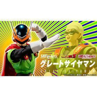S.H.Figuarts Great Saiyaman (Gohan) Dragon Ball SHF
