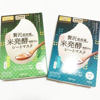 utena Premium Puresa Skin Conditioning Masks (Light/Rich) 28ml x3 日本大米發酵精華面膜(清爽型/濃厚型)