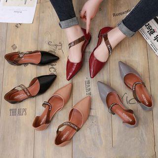 Balenciaga Summer Shoes
