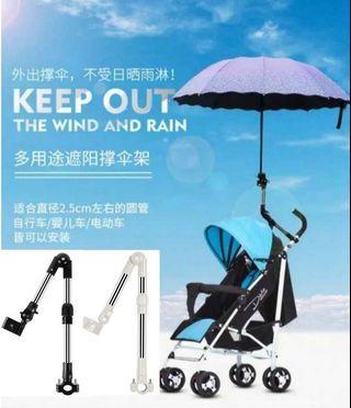 方便可拆 折疊伸縮萬向調節 加厚鋼管 bb車雨傘支架 嬰兒車輪椅單車可用