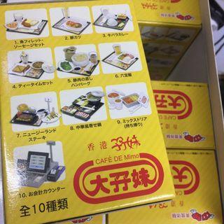 🈹Mimo 香港孖妹 大孖妹 大家樂 Cafe De Mimo 快餐 食玩全10種 (可配合 re-ment) 微型食玩