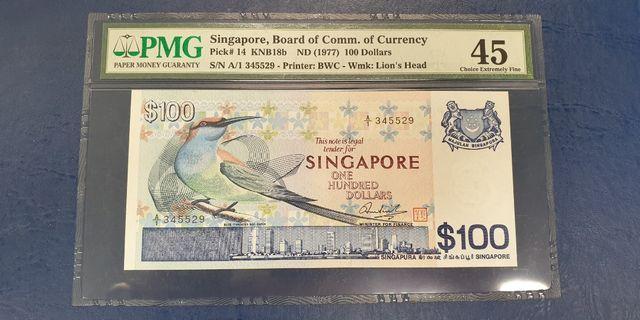 🚚 [PMG 45] Singapore $100 A/1 Bird Series