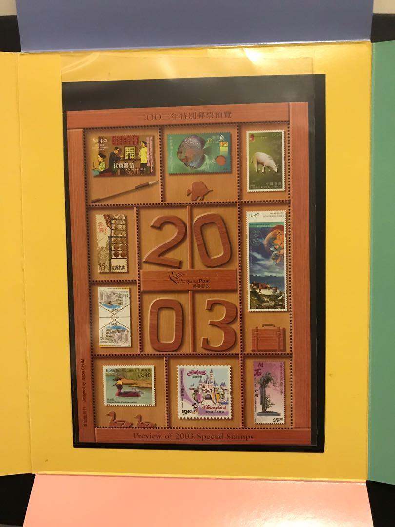 2003/2004特別郵票預覽小版張紀念套摺