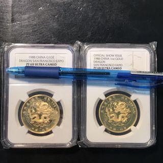 限量1500枚 Limited Edition 1500pcs Only! 1988 China Dragon 1Oz 999.9 Gold Proof Medal, China San Francisco International Numismatic Expo Commemorative Gold Medal, NGC PF68 Ultra Cameo Geniune! NGC评级保真 收藏投资 有保障!2Pcs $8888