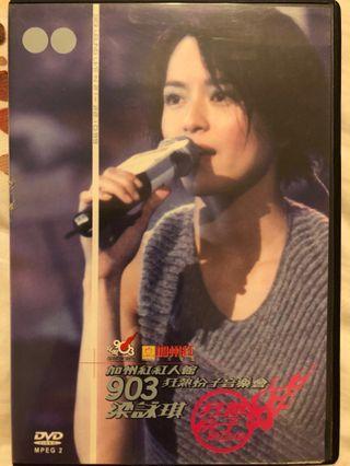 DVD:梁詠琪《加州紅紅人館 903狂熱份子音樂會》