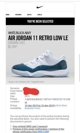 Air Jordan 11 Retro US9中籤