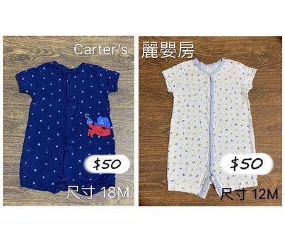🚚 嬰幼兒短袖連身衣