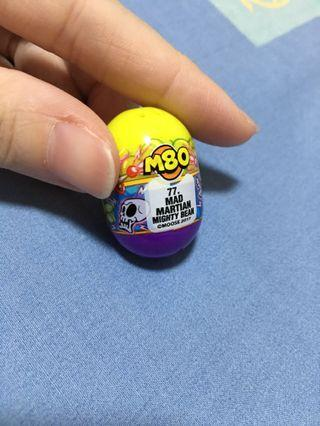 🚚 Mad Martian Mighty Beanz